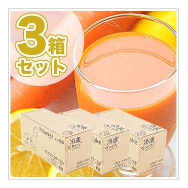 にんじんレモンジュース100ml×120