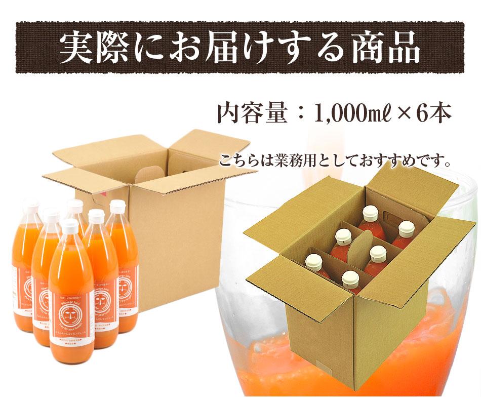 健康への願いをこめたシンプルなデザインの箱は贈り物にもぴったり