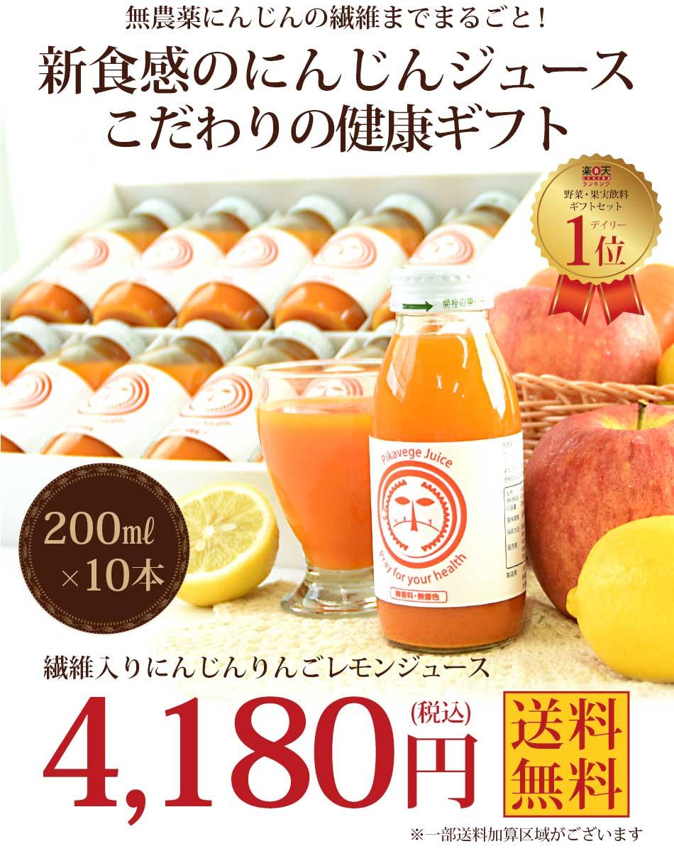 4,180円(税込・送料無料)
