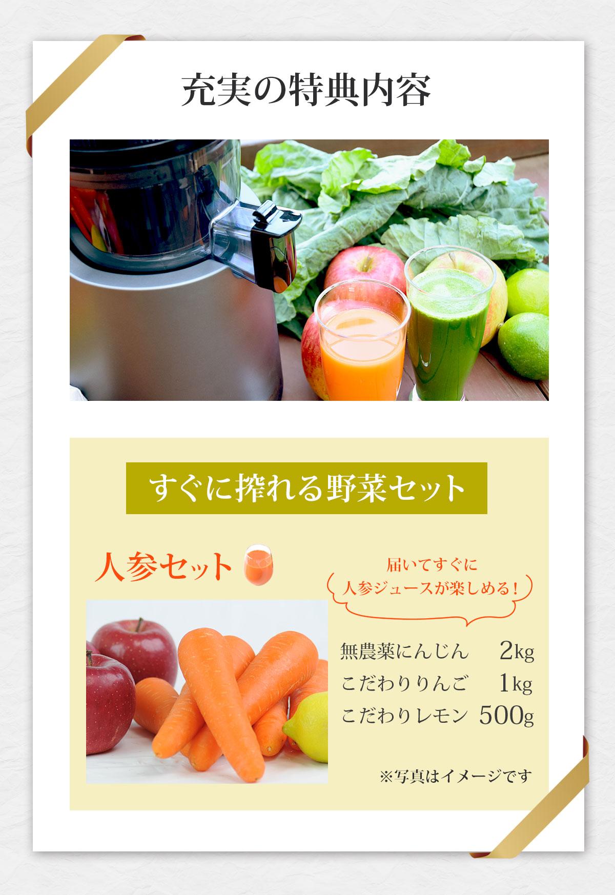 ピカイチ野菜くんなら野菜セットプレゼント