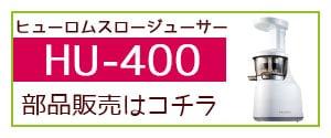 HU-400