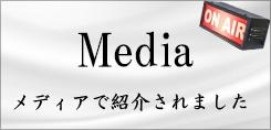 メディア商会
