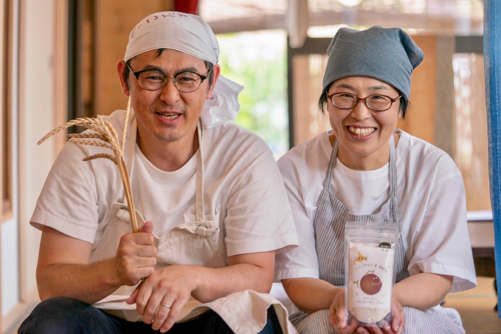 北海道江別市にあるCafe心麦の一色さんご夫婦