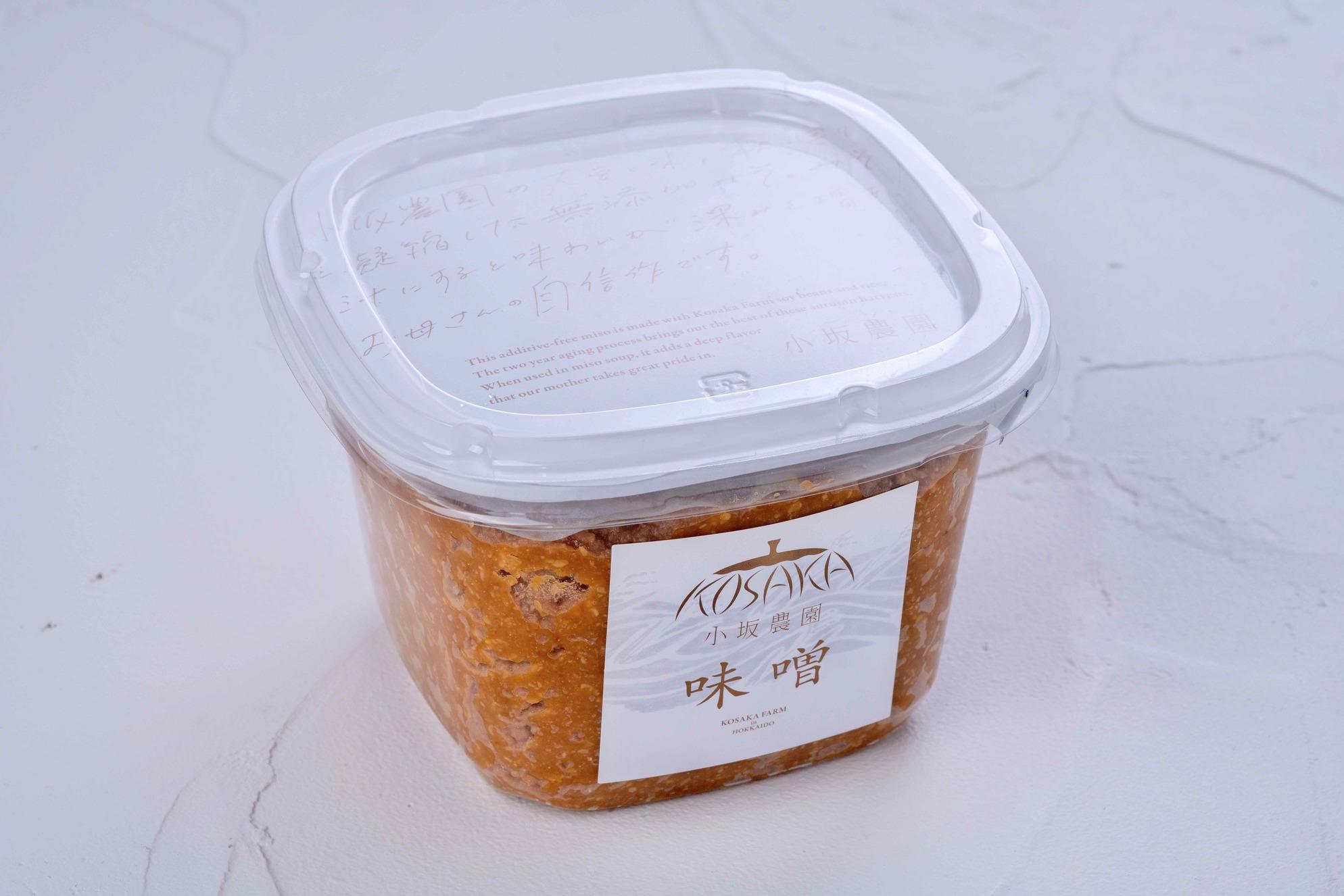 通販・お取り寄せ北海道の手作り味噌,小坂農園の自家製みそ