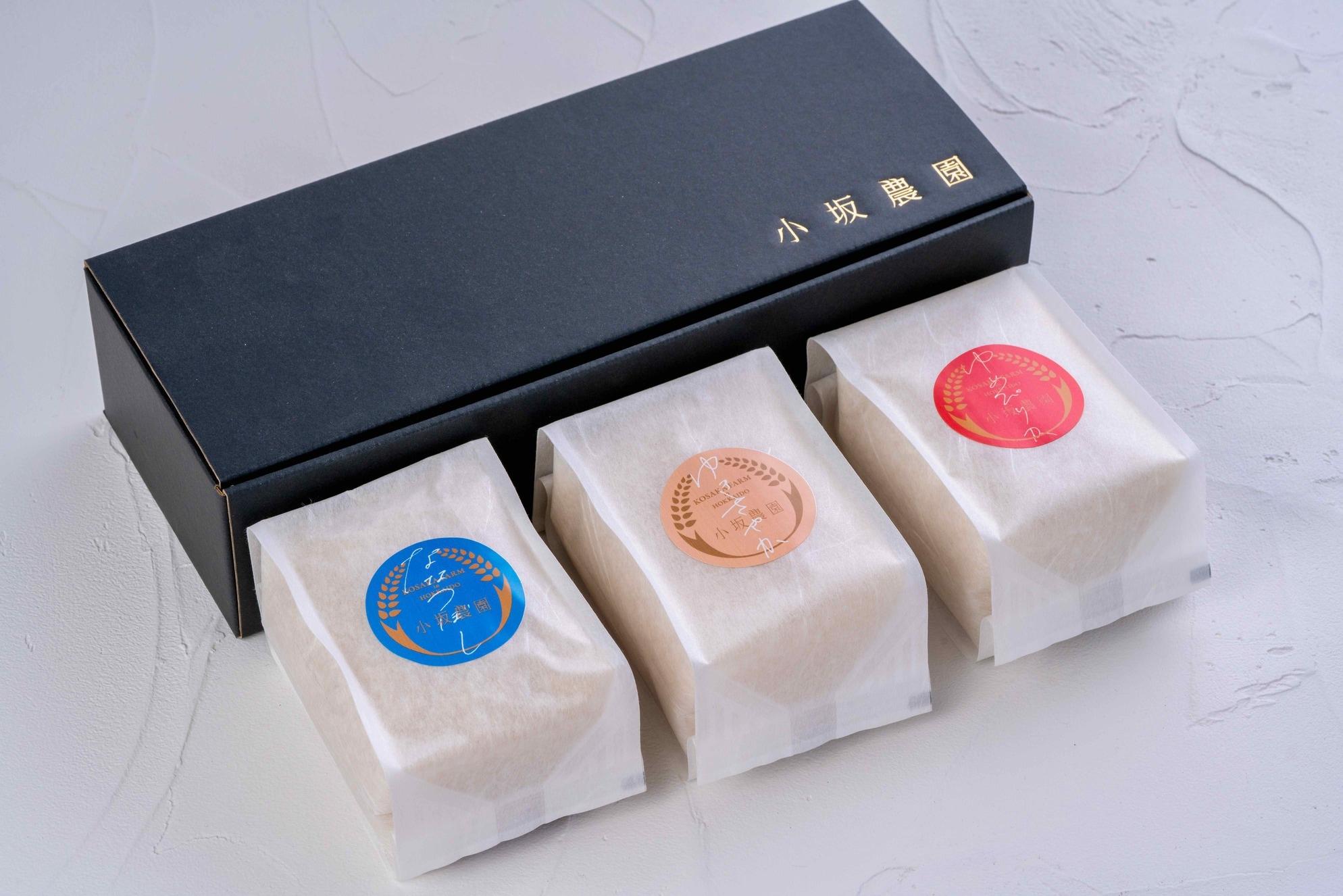 北海道むかわ町小坂農園のお米3種類食べ比べお試しセット,ななつぼし・ゆきさやか・ゆめぴりか