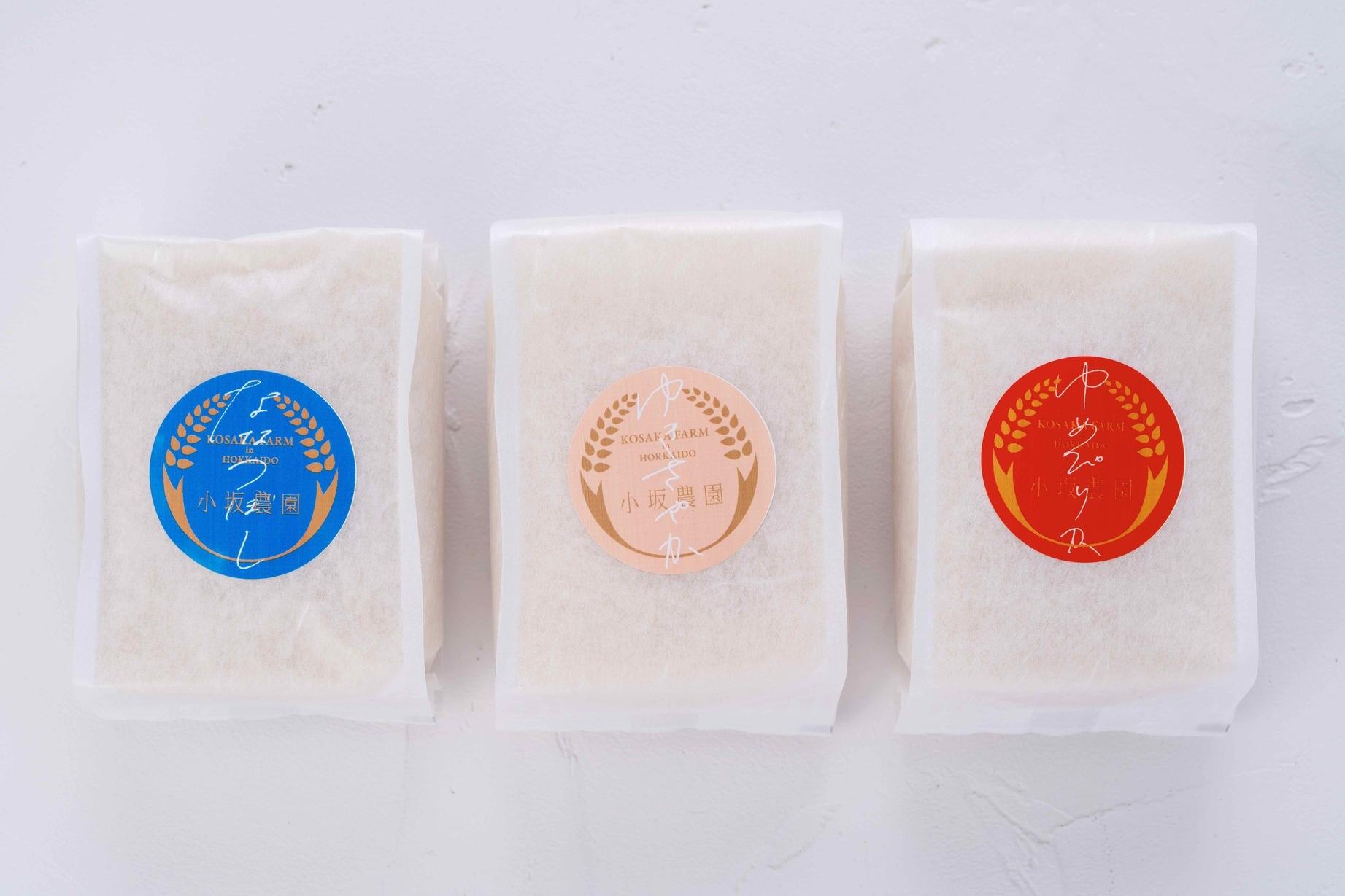 通販・お取り寄せ北海道米3種類の食べ比べセット,ななつぼし・ゆきさやか・ゆめぴりか
