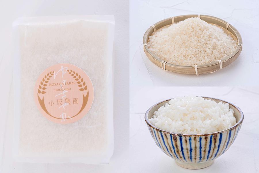 小坂農園のゆきさやか,北海道米の幻の品種ゆきさやか