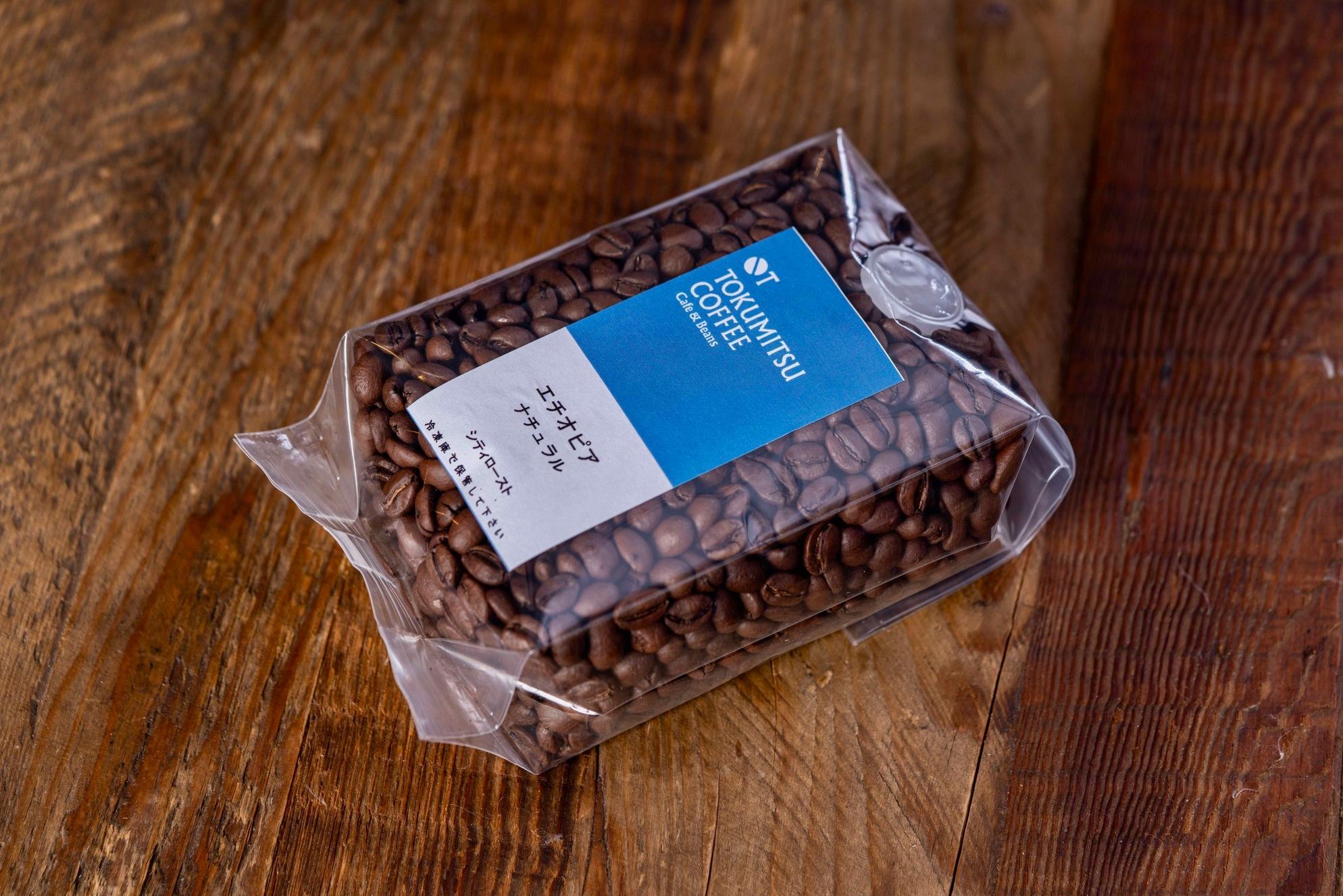 徳光珈琲の通販・お取り寄せシングルオリジンのコーヒー豆エチオピア・ナチュラル、シティローストのスペシャルティコーヒー豆