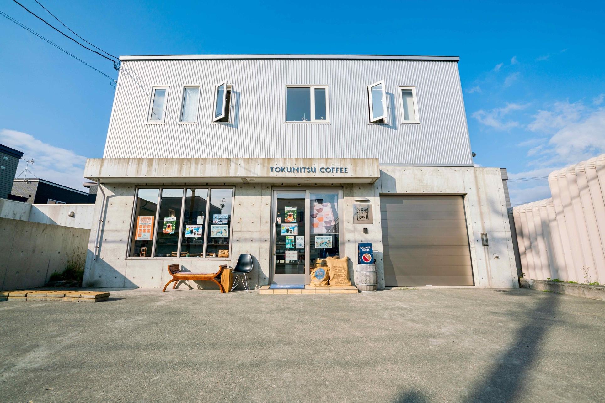北海道石狩市の徳光珈琲本店、徳光コーヒー石狩本店