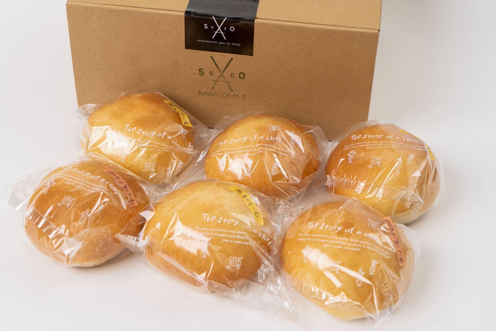 cafe SUVACO(スバコ)の通販・お取り寄せ生クリームパン,まるでシュークリーム!?生くりーむパン二種セット