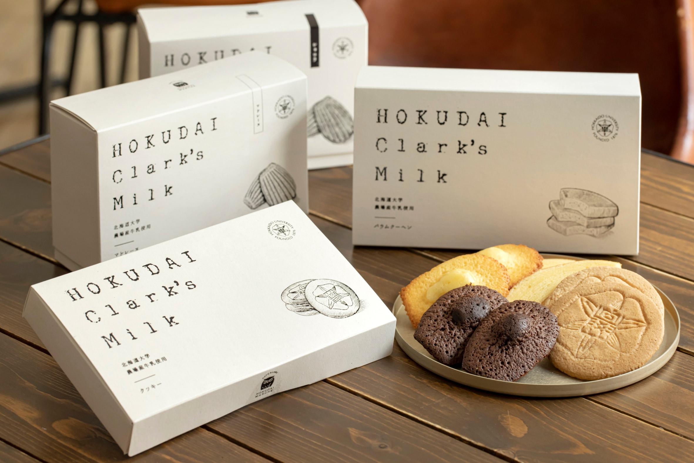 HOKUDAI Clark's Milk 焼き菓子4種セット,北大マルシェ Cafe & Laboの通販・お取り寄せ焼き菓子セット