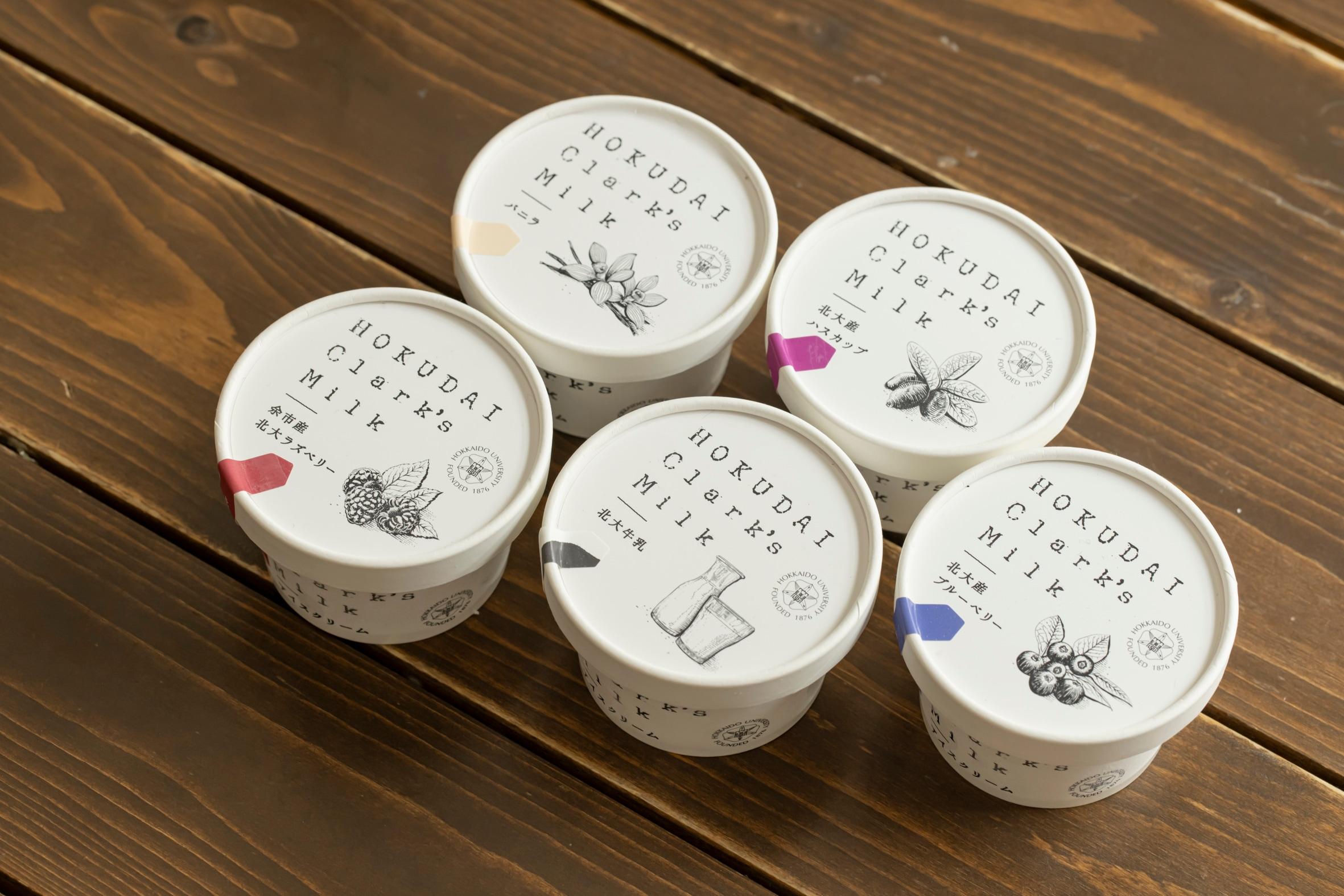 HOKUDAI Clark's Milk アイスクリーム5点セット,北大マルシェ Cafe & Laboの通販・お取り寄せアイスクリーム