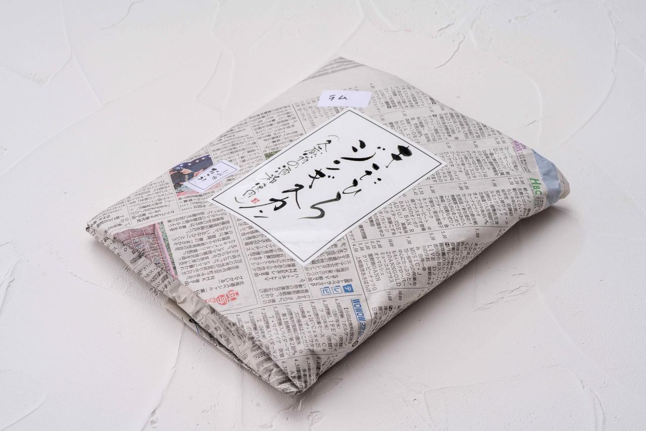 小料理なごみの「きたひろジンギスカン(ラム)」のパッケージ,通販・お取り寄せ味付け成吉思汗