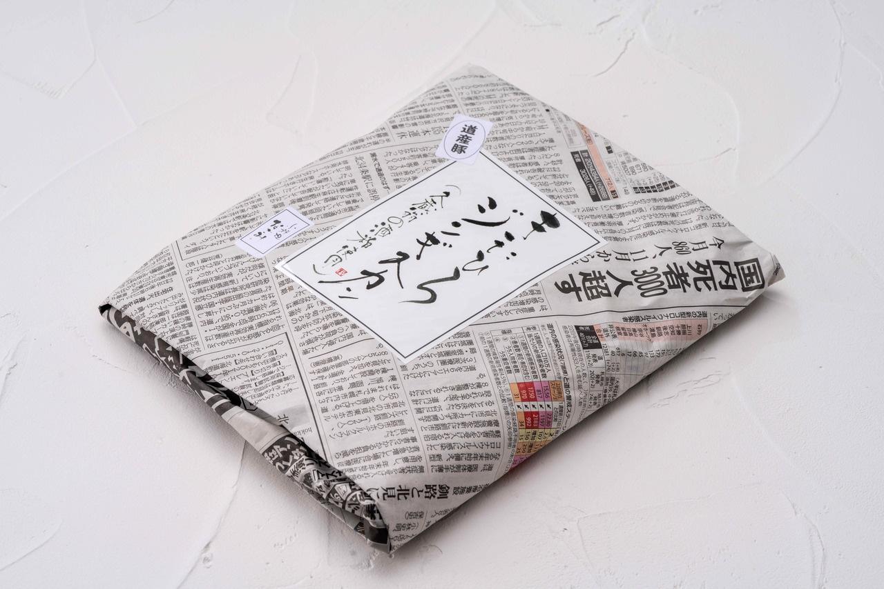 小料理なごみの「きたひろ豚ジンギスカン」のパッケージ,通販・お取り寄せ味付け成吉思汗