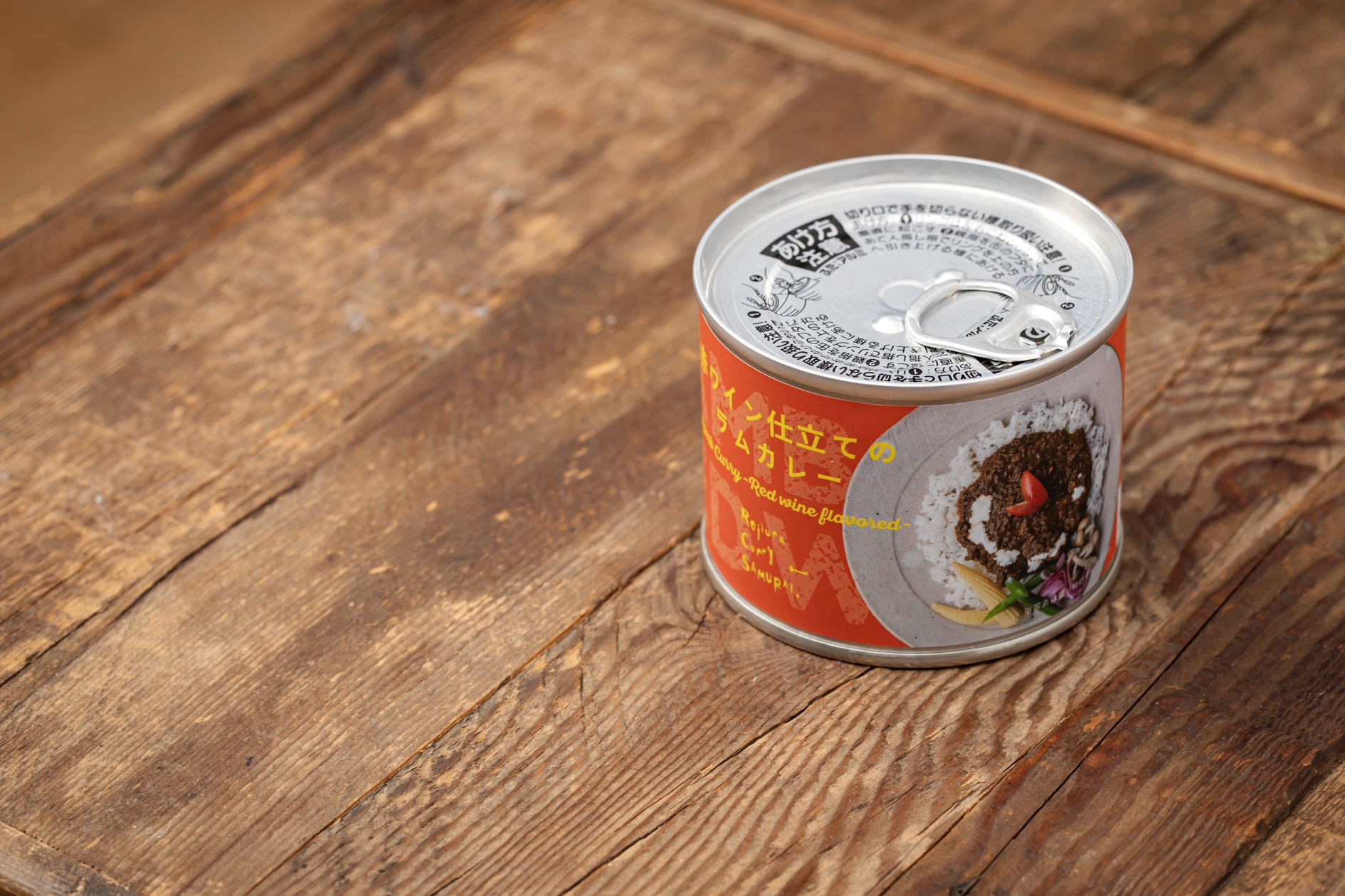 スープカリィ侍のレトルト商品「赤ワイン仕立てのラムカレー缶詰」