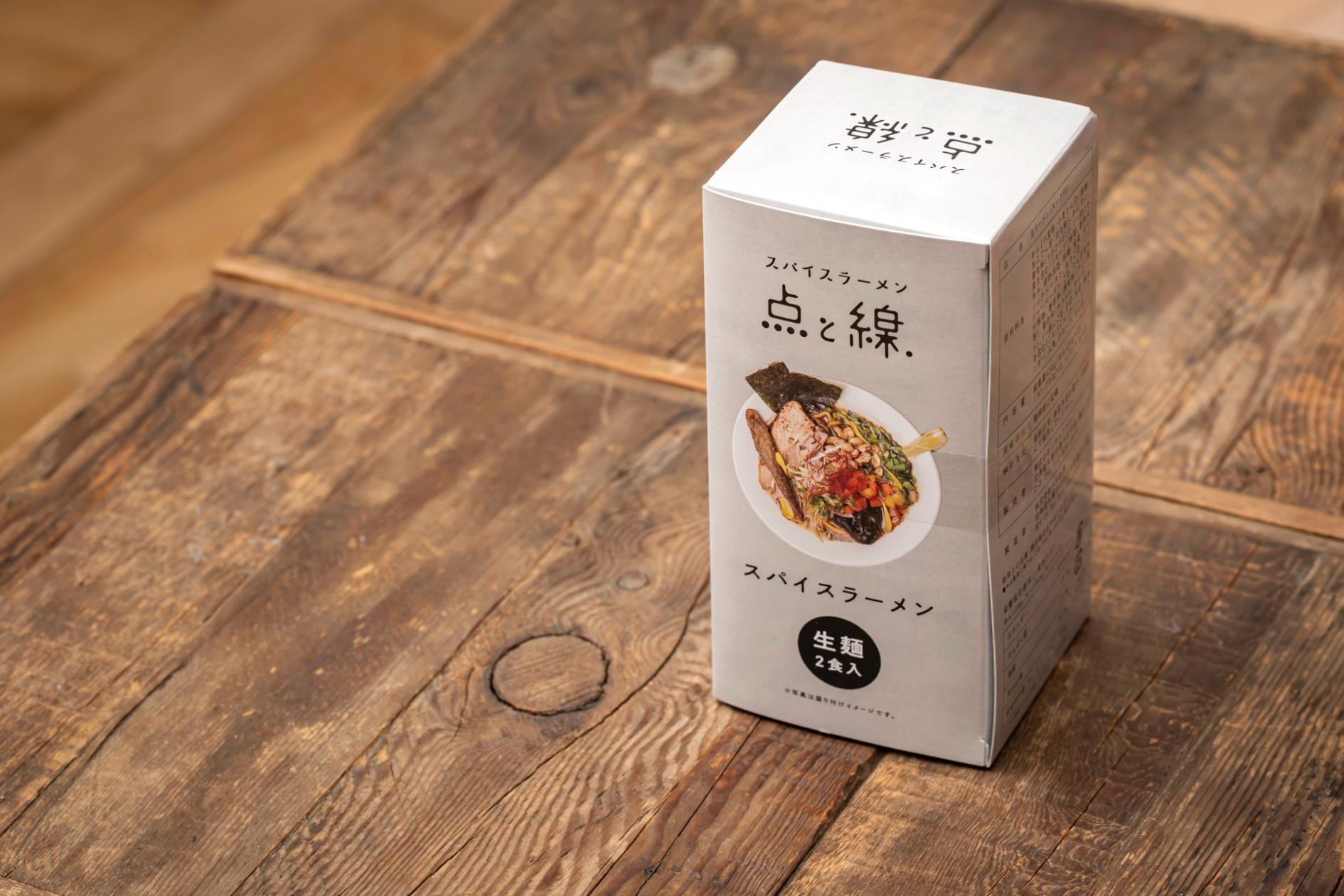 札幌路地裏スープカリィ侍の通販・お取り寄せ「スパイスラーメン点と線の生ラーメン2食入り」
