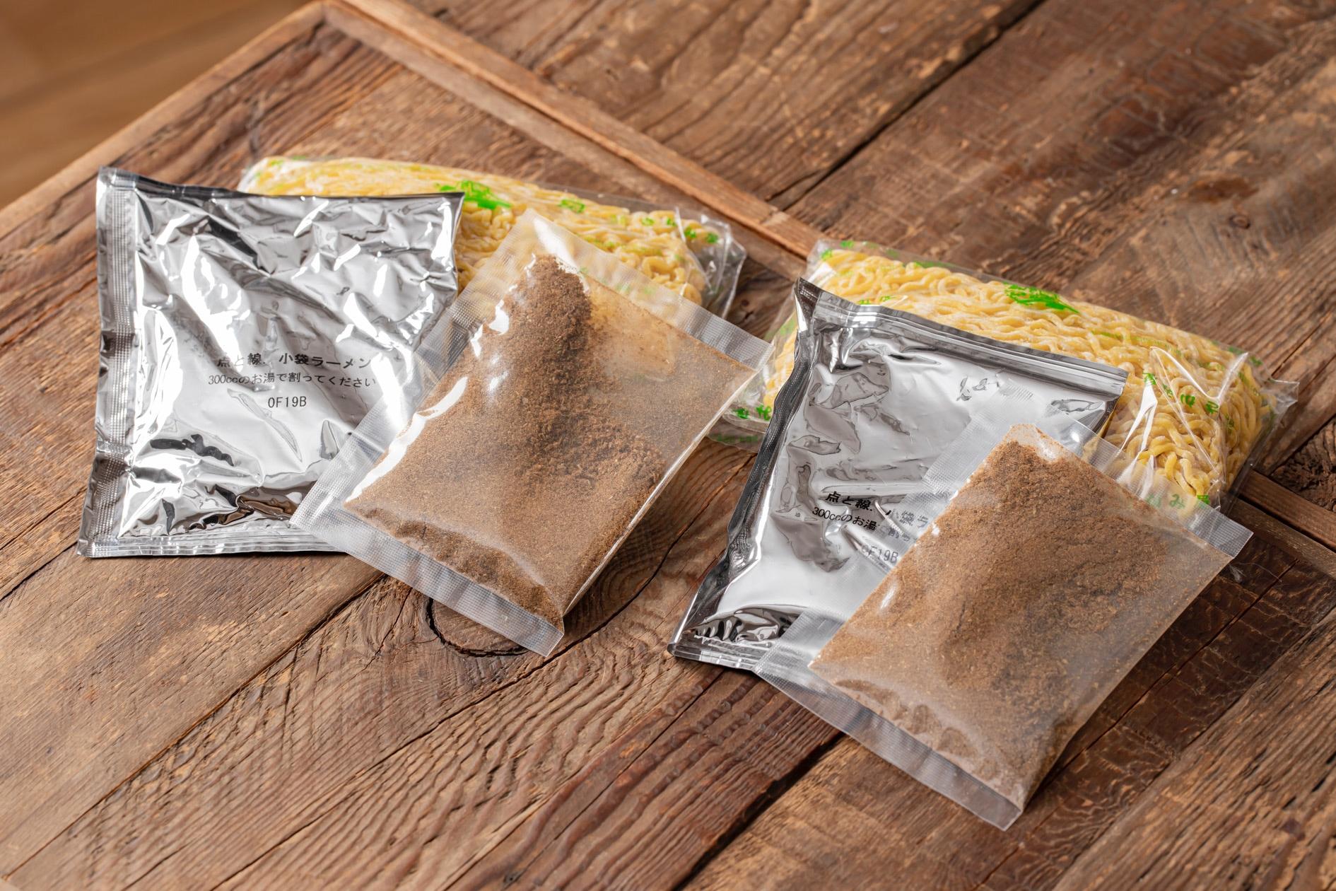 スパイスラーメン点と線の通販レトルト商品の中身,生ラーメン2袋・乾燥スープ2袋・ミックススパイス2袋