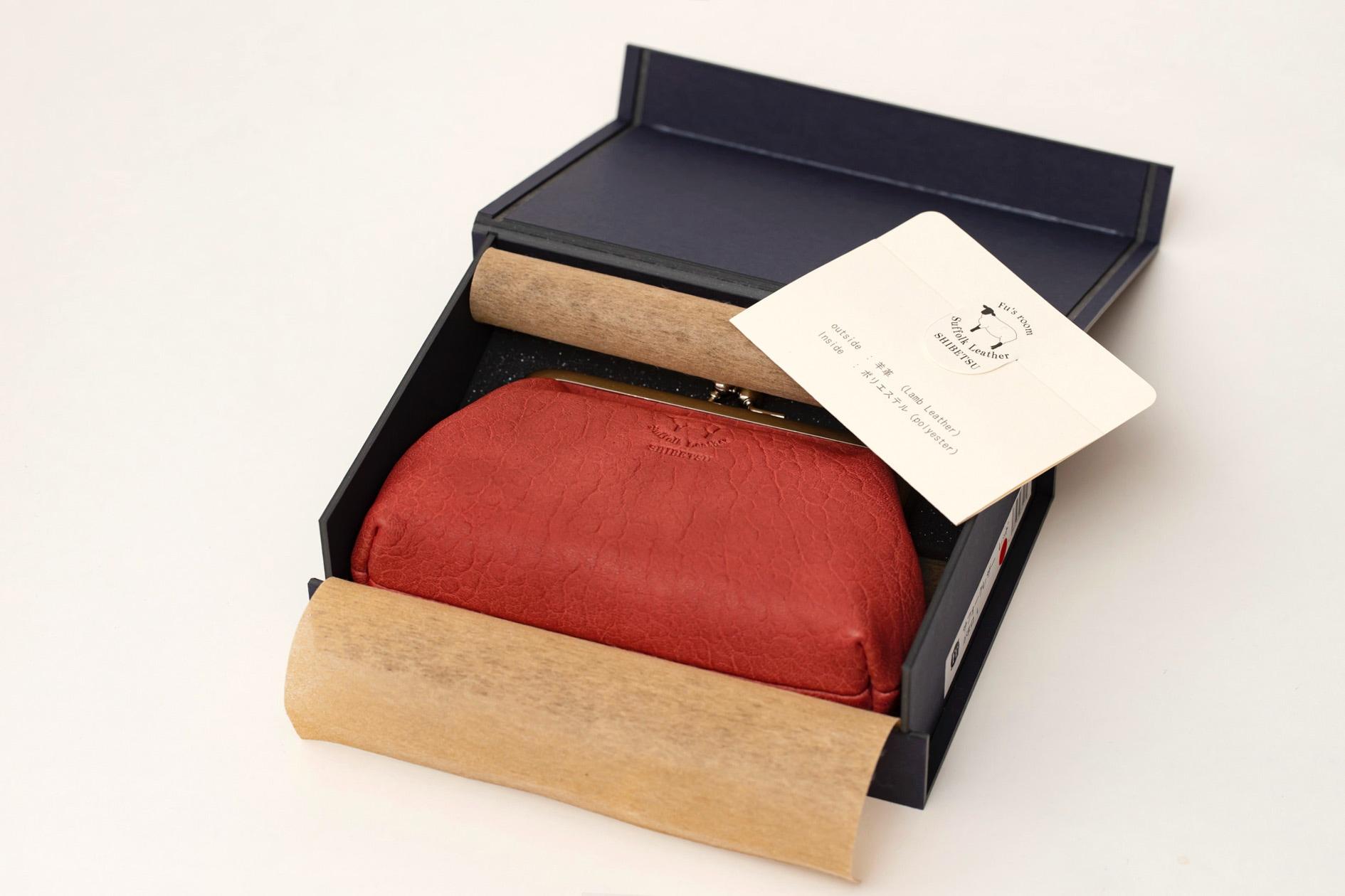ギフト箱に入ったFu's roomのサフォークレザーの「がま口(Mサイズ)」,プレゼント用のがま口財布
