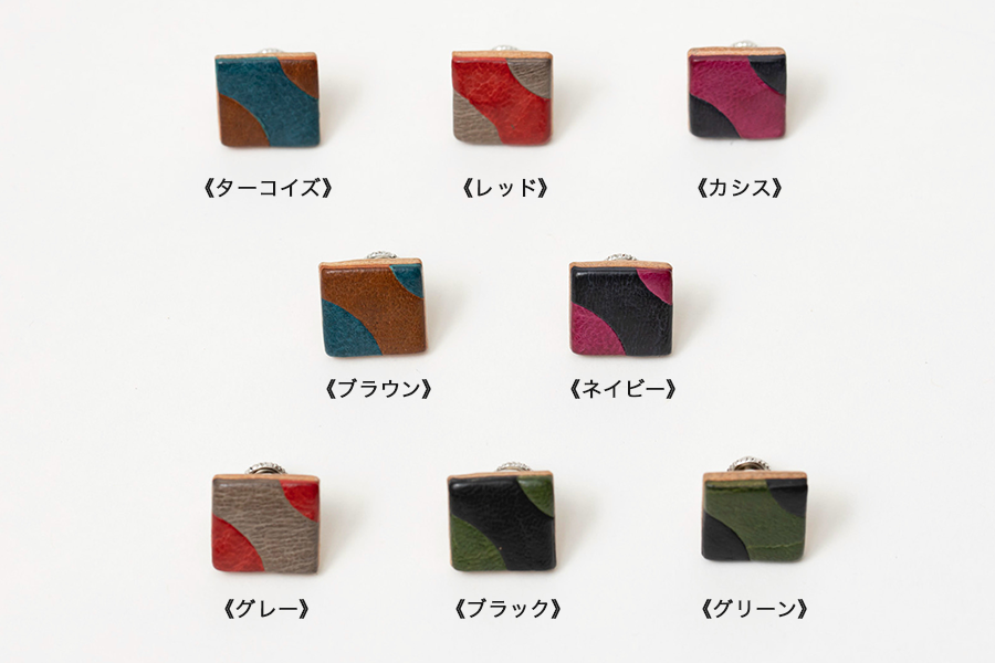 Fu's roomのサフォークレザーの「カーブタックピン」8種類,カラフルな13色のハンドメイドアクセサリー