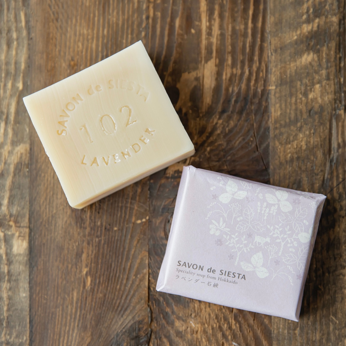 SAVON de SIESTA(サボンデシエスタ)のラベンダー石鹸,洗顔石けん,ハンドソープ,ボディソープ