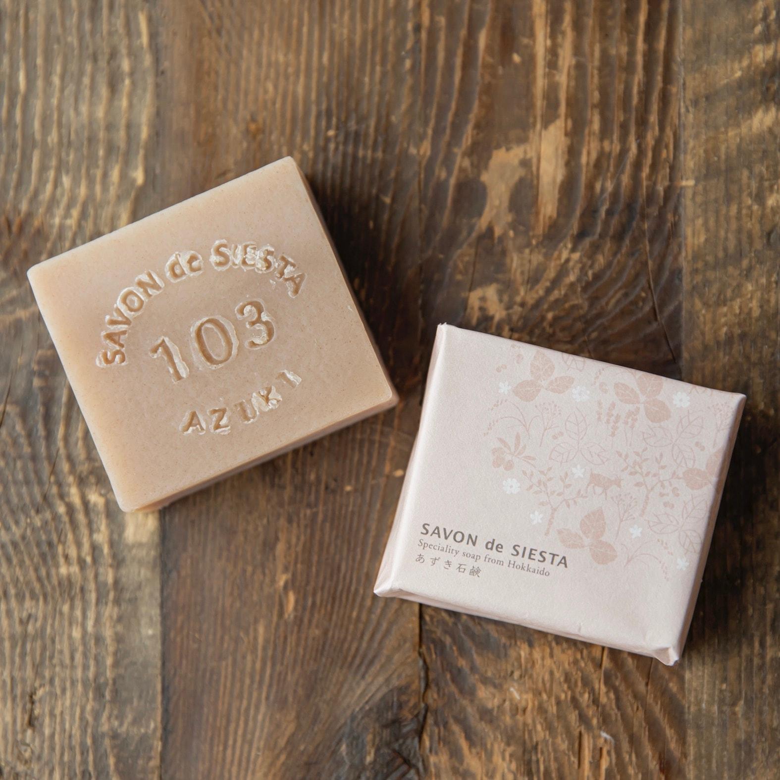 SAVON de SIESTA(サボンデシエスタ)のあずき石鹸,コールドプロセス製法で作られた天然素材の石けん