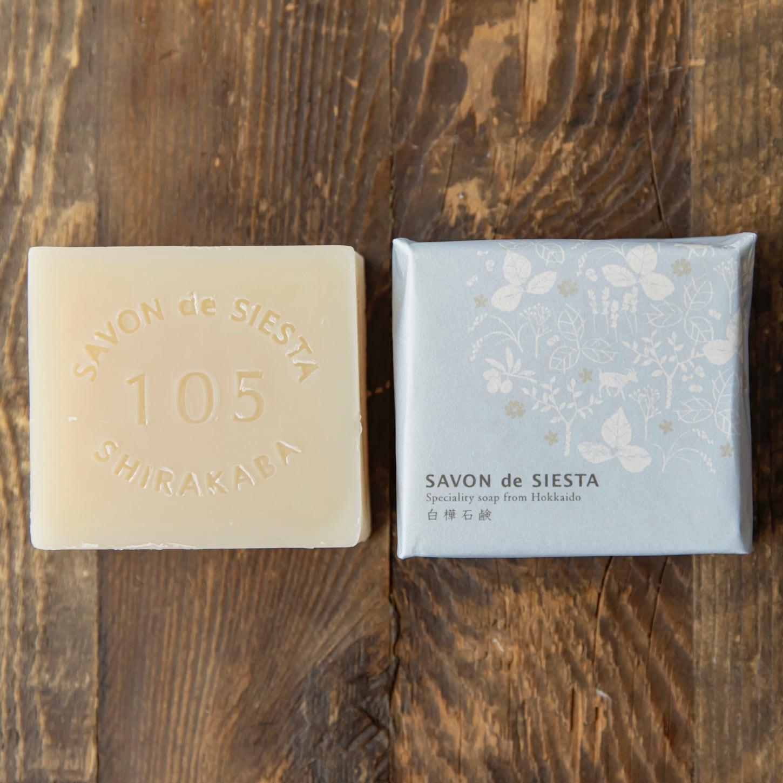 SAVON de SIESTA(サボンデシエスタ)の白樺石鹸,保湿効果の高い万能石けん,フェイシャルソープ