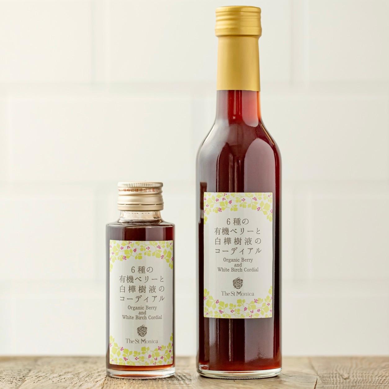 The St Monica(セントモニカ)の6種の有機ベリーと白樺樹液のコーディアル,通販・お取り寄せ北海道産の白樺樹液