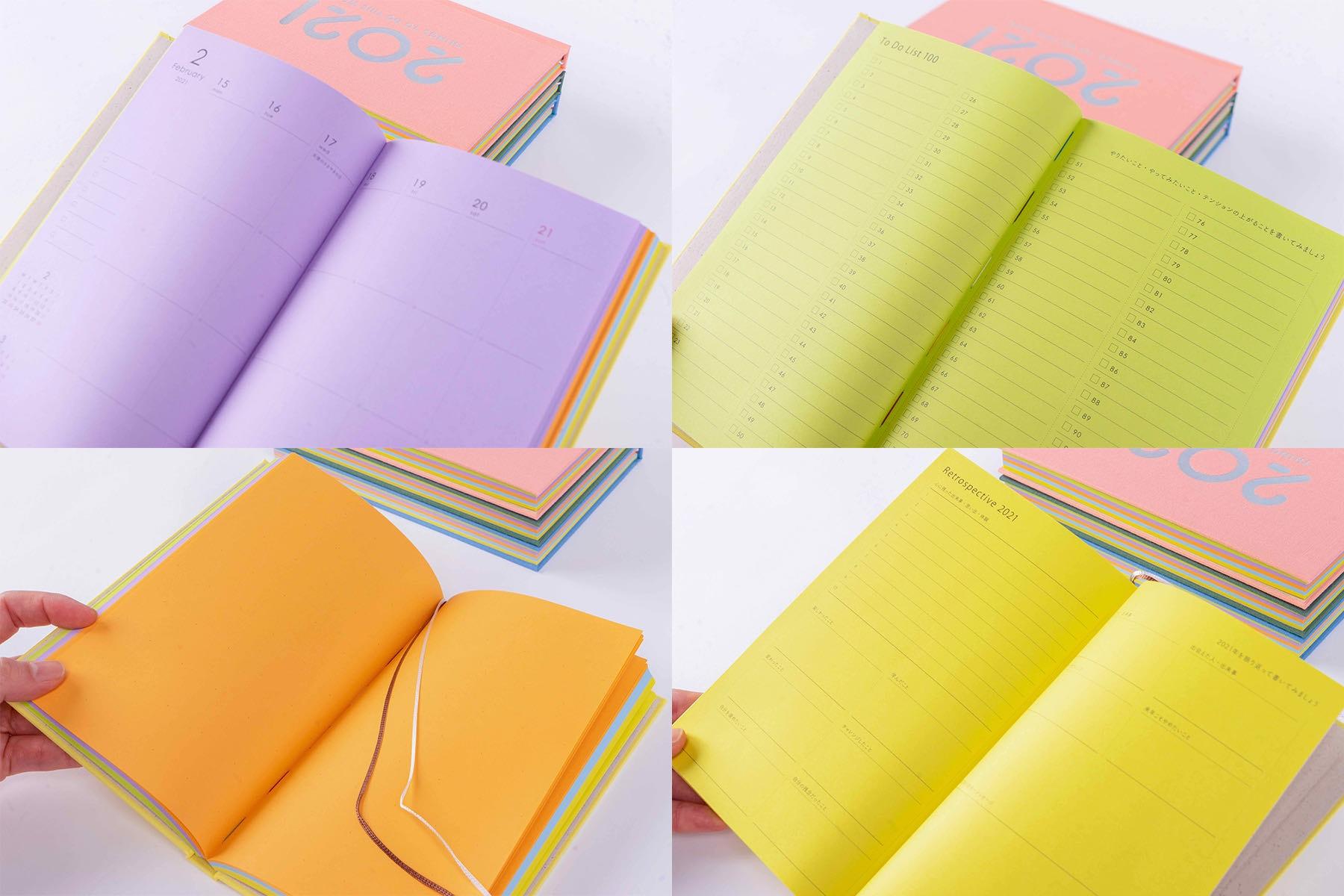 中の紙が紫・緑・オレンジなどカラフルなスケジュール帳,石田製本の「booco diary」