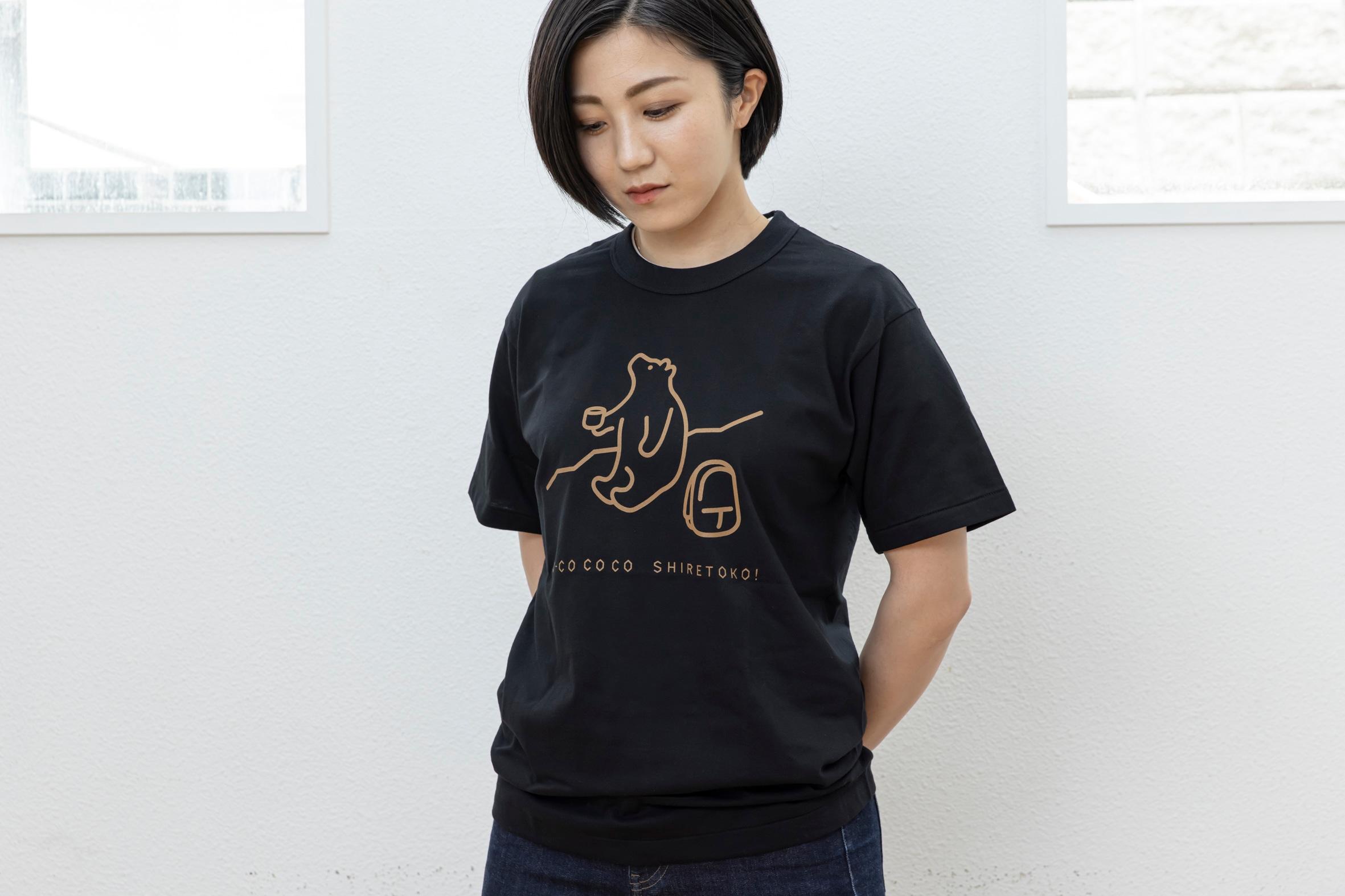 北海道知床斜里町のオリジナルTシャツ,一般社団法人知床しゃりのオリジナルTシャツ,オリジナルTシャツ,知床トコさん,トコさん