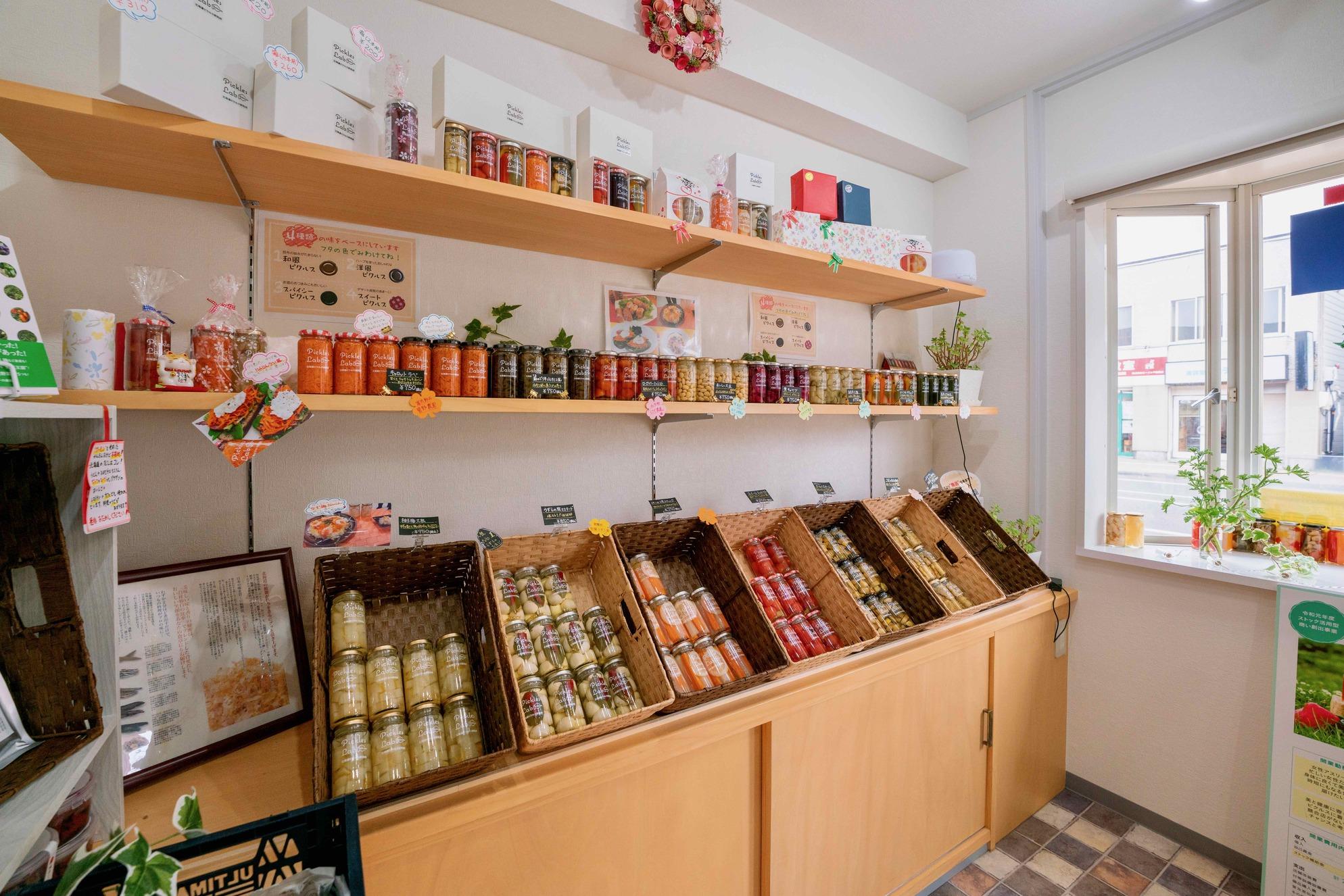 北海道札幌市にあるピクルスの製造・販売店Pickles Lab Hokkaido,北海道ピクルス研究所,ピクルスラボ