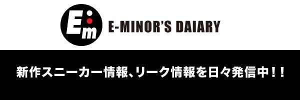 eminor'sdiary