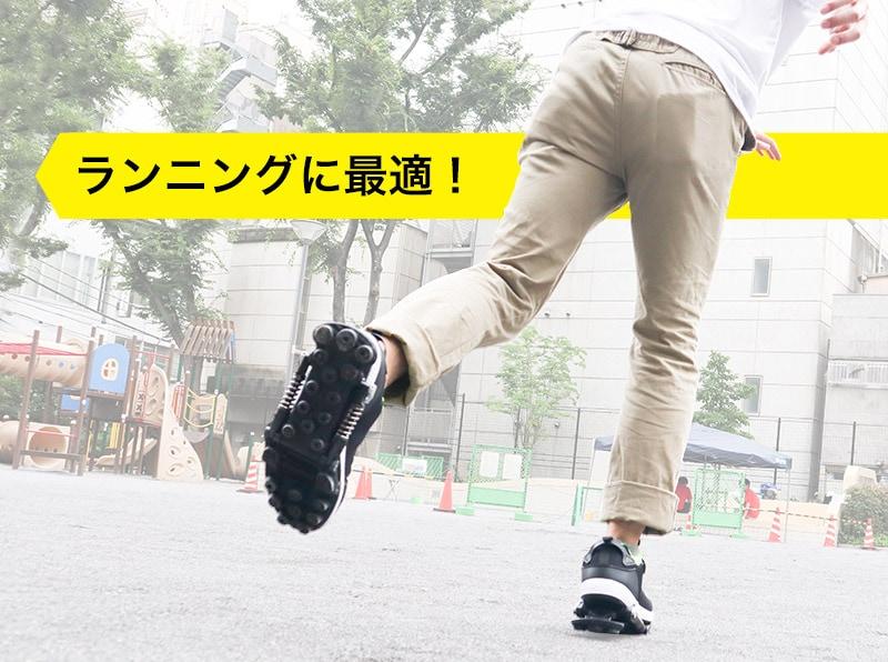 スプリングが走りをサポート3