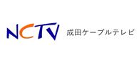 成田ケーブルテレビ