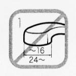 直径が16mm以下または24mm以上の蛇口