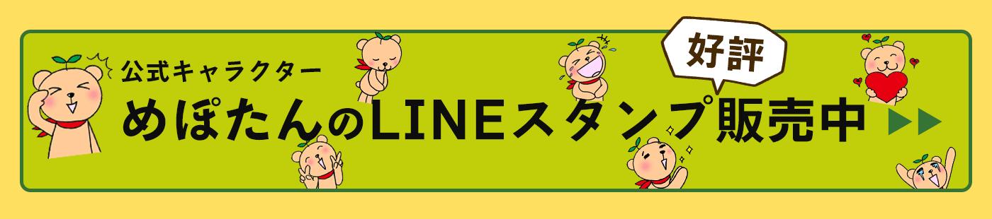 トータルヘルスデザインLINE公式アカウント