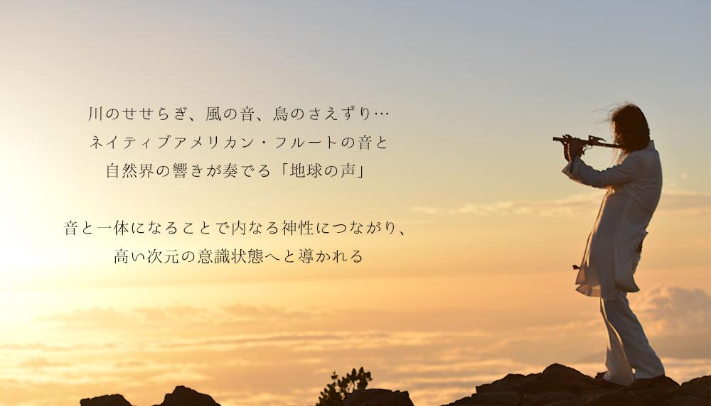 Total health design 岡野弘幹