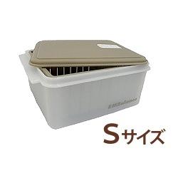 エンバランス容器 スチームボックス 1リットル(S)