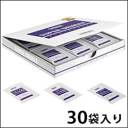 スーパーオリマックス(1.3g×30包)