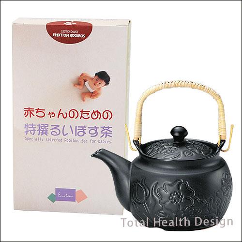 赤ちゃんのためのるいぼす茶