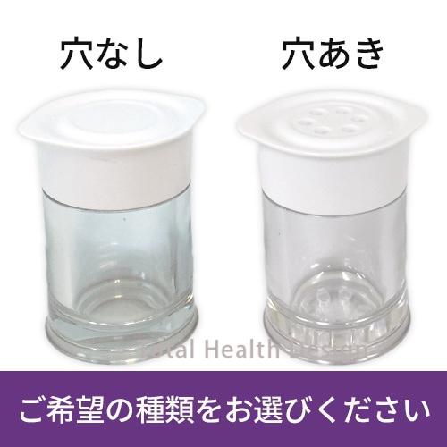 テラファイトボトル単品