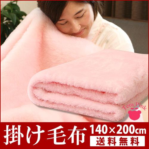 ヒーリング毛布(掛け)