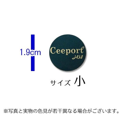 Ceeportシール(小)紺