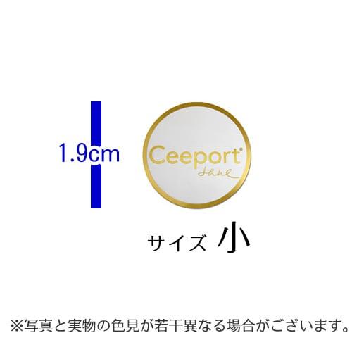 Ceeportシール(小)ホワイト