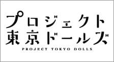 project東京
