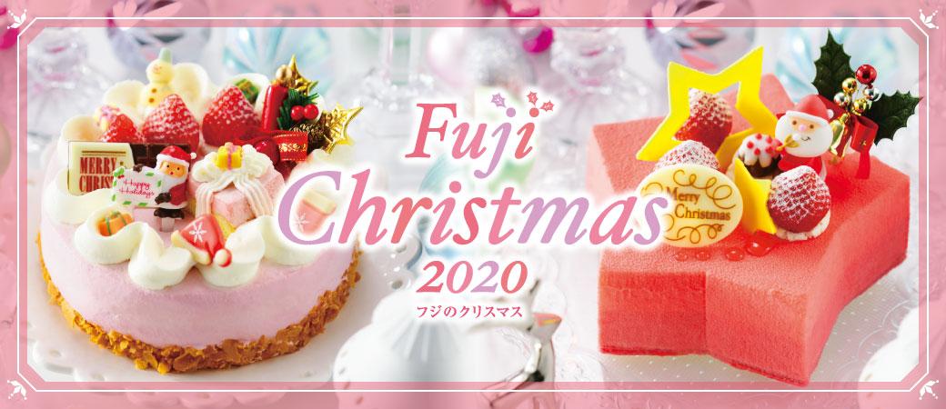 フジのクリスマス