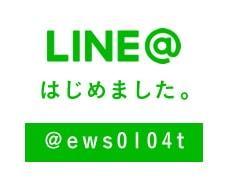 Line@ews0104t
