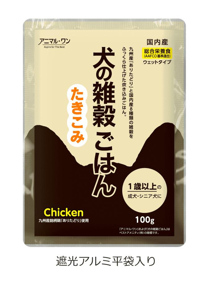 犬の雑穀ごはん たきこみ(チキン)200g