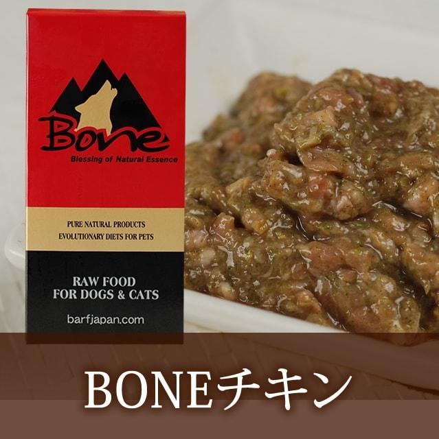 FORZA10 ウリナリーアクティウェット(結石ケア)【療法食】