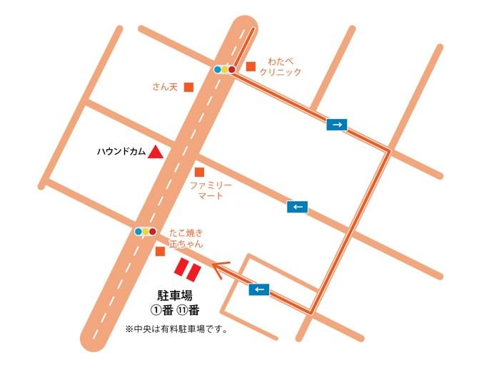 駐車場ルート地図