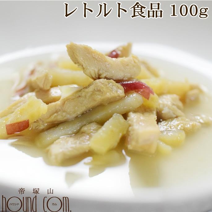 鶏肉とさつま芋の煮込み